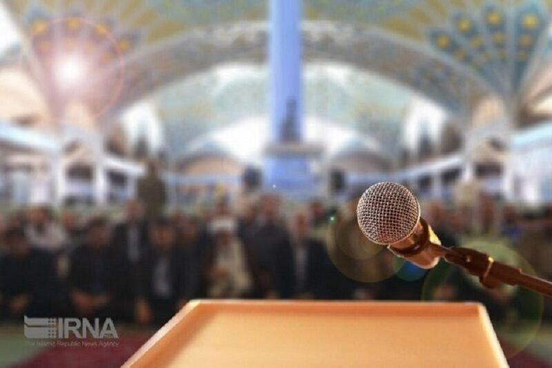 خبرنگاران نماز جمعه در ایلام برگزار نمی شود
