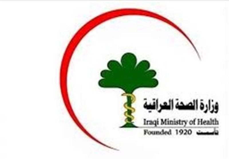 عراق، ثبت 76 مورد جدید ابتلا به کرونا و افزایش آمار مبتلایان و جانباختگان
