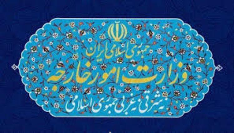 واکنش ایران به تصمیم آمریکا درباره رسانه های ایرانی