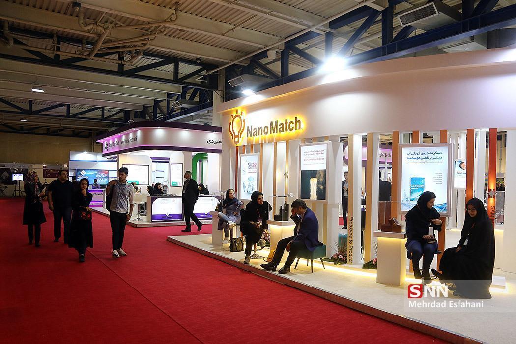 پاویون شرکت های دانش بنیان در نمایشگاه بورس، بانک و بیمه برپا می گردد